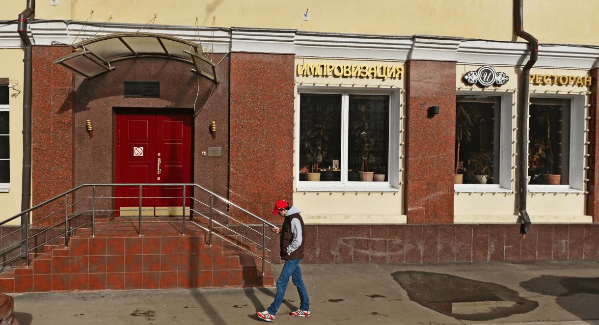 Поиграть в мафию в Москве - где мы находимся
